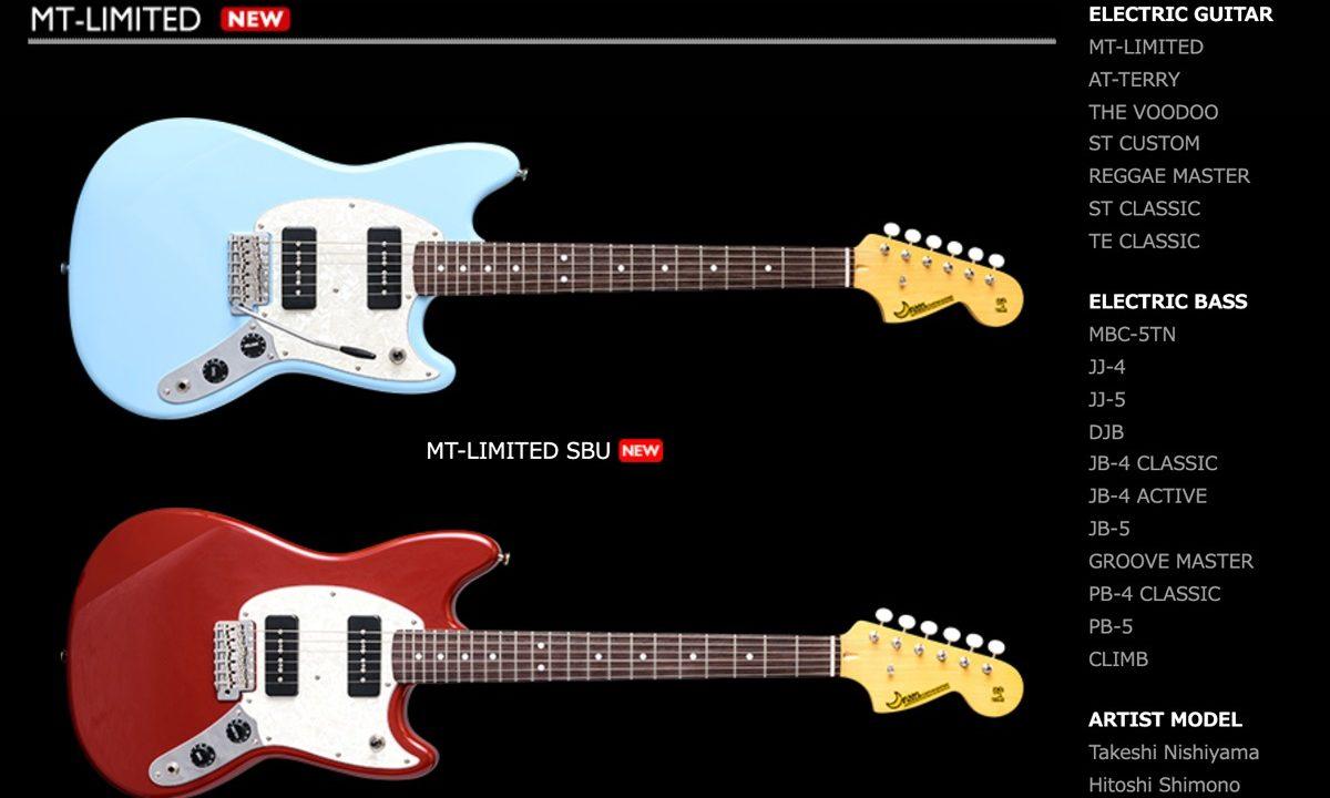 国産ギターメーカーMoon