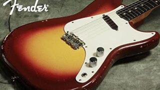 Fender Musicmaster(ミュージックマスター)