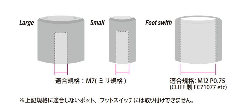 tourcap-size