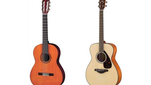 クラシックギターとアコースティックギター